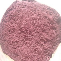 Acai Berry Organic (Euterpe oleracea) Powder
